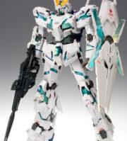 Gundam Metal Composer