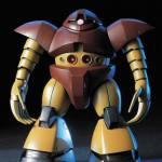 HGUC: Gundam 1/144